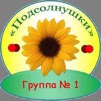 Эмблема гр. №3