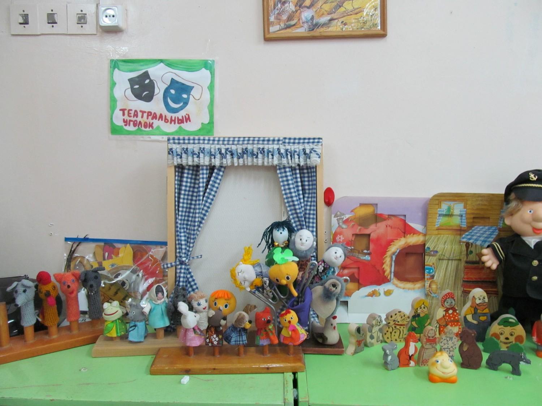 Как организовать поздравления гостей